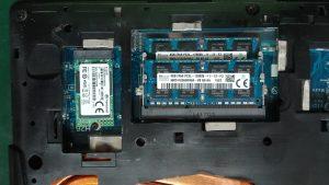(1) Podwojenie wielkości pamięci RAM