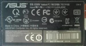 (1) Przepalony kabel